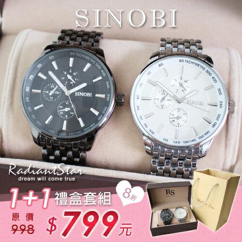 愛之禮 愛情約會RS 1 1金屬鍊帶對錶 二入組~WWSI926828~璀璨之星~ ~