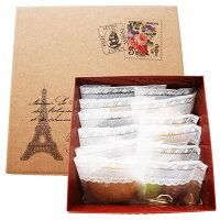 與朋友共享聖誕大餐到A.手工餅乾 巴黎 戀愛假期-獨享禮盒|聖誕甜點推薦