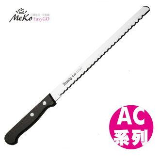 日本貝印 麵包刀 (細齒) AC-0054