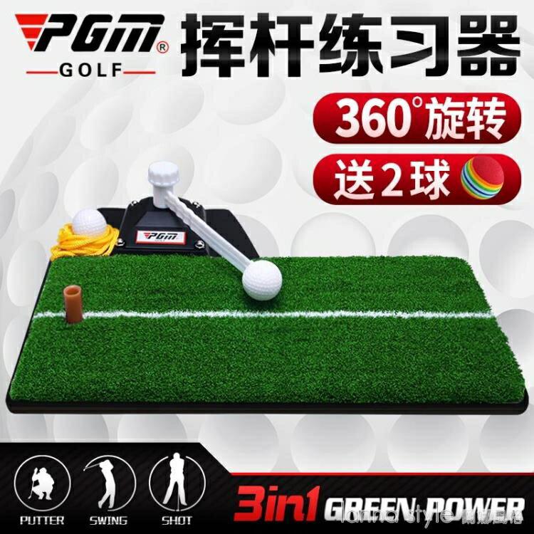 多功能三合一 室內高爾夫 揮桿訓練器材 旋轉練習器 打擊墊 全館新品85折