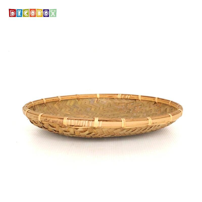 DecoBox日曬用薄竹盤(30公分-5個)(竹編織盤.乾阿.湯圓篩.洗菜籃.土豆苔.竹篩)