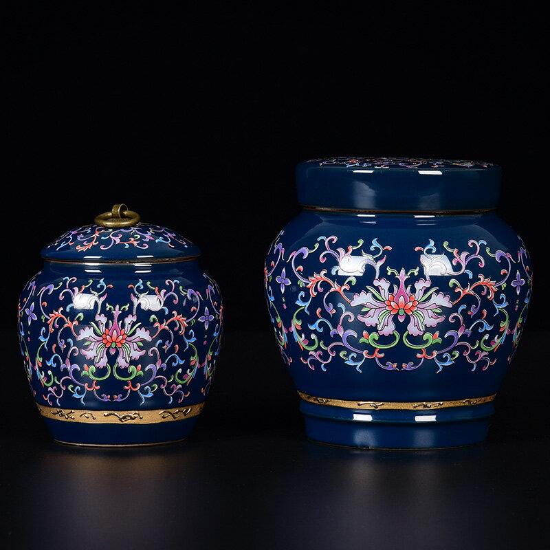 茶葉罐陶瓷琺瑯彩小號高檔密封罐普洱創意家用儲物瓷罐茶罐小胖罐