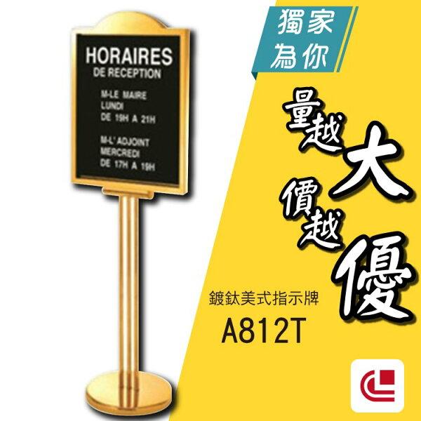 美式不鏽鋼鍍鈦玻璃標示架A812T標示告示招牌廣告公布欄旅館酒店俱樂部餐廳銀行MOTEL