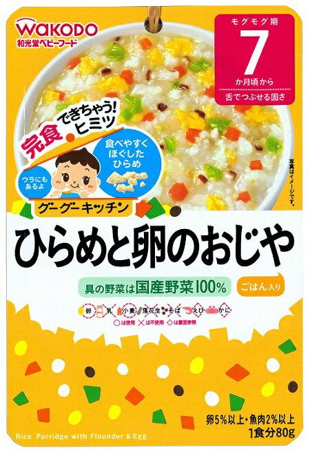 【Wakodo和光堂】比目魚蛋黃羹飯 7m - 限時優惠好康折扣