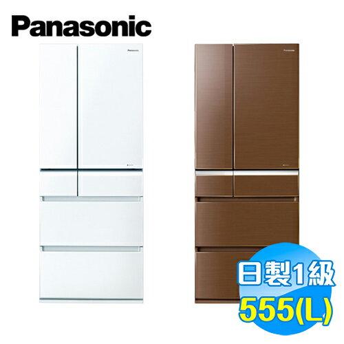 【滿3千,15%點數回饋(1%=1元)】國際 Panasonic 日本原裝 555公升 ECONAVI 六門 變頻冰箱 NR-F561VG