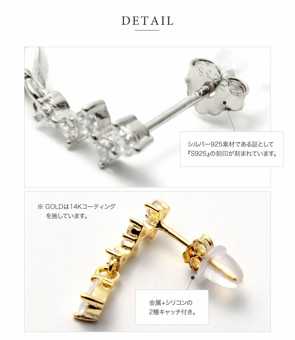 日本Cream Dot  /  浪漫鋯石穿孔耳環  /  p00001  /  日本必買 日本樂天代購  /  件件含運 4