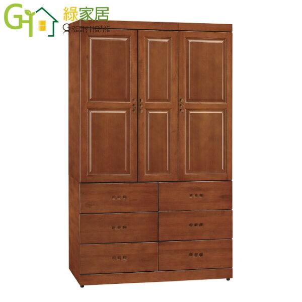 【綠家居】米羅時尚3.9尺實木三門衣櫃收納櫃(吊衣桿+六抽屜+開放層格)