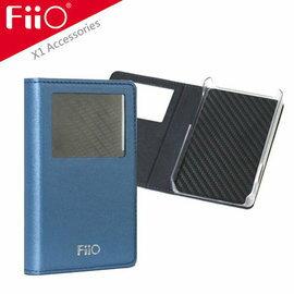 志達電子 LC-X1【FiiO X1專屬配件-LC-X1側翻保護套】