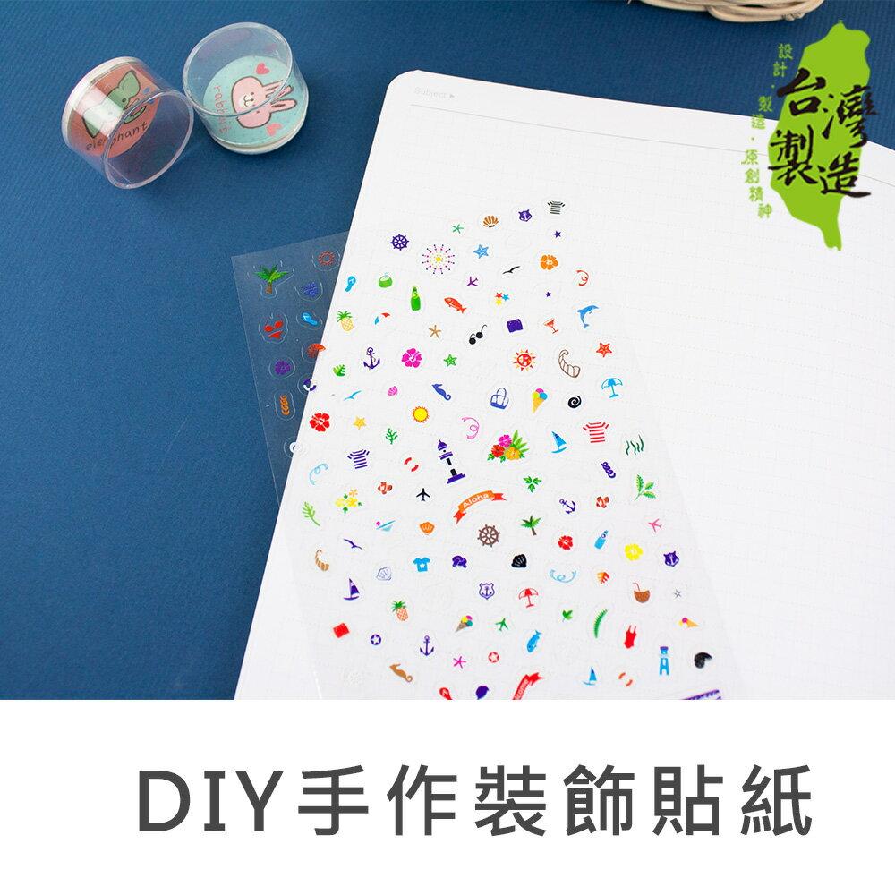 珠友 ST-30068 DIY手作裝飾貼紙.日誌 .相冊 .日記 .禮品 卡片裝飾貼