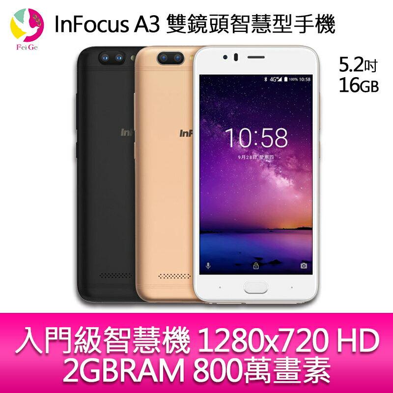 ★下單最高16倍點數送★ InFocus A3 雙鏡頭智慧型手機