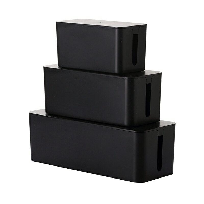 集線盒 防觸電源插線板桌面收納盒電線插排收納理線盒塑料插座整理集線盒 【CM377】