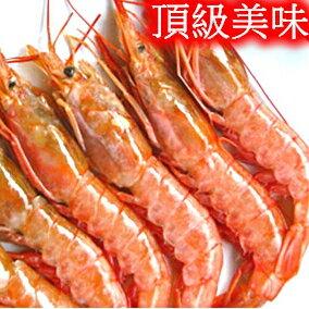【池鮮生】特選阿根廷天使紅蝦L2 (2kg/盒)