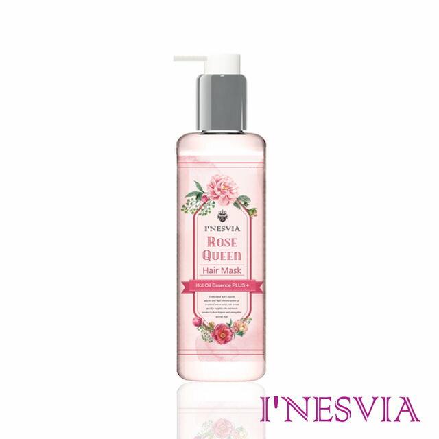 【INESVIA】玫瑰皇后深層修護髮膜(焗油精華升級版本)效期2020【淨妍美肌】