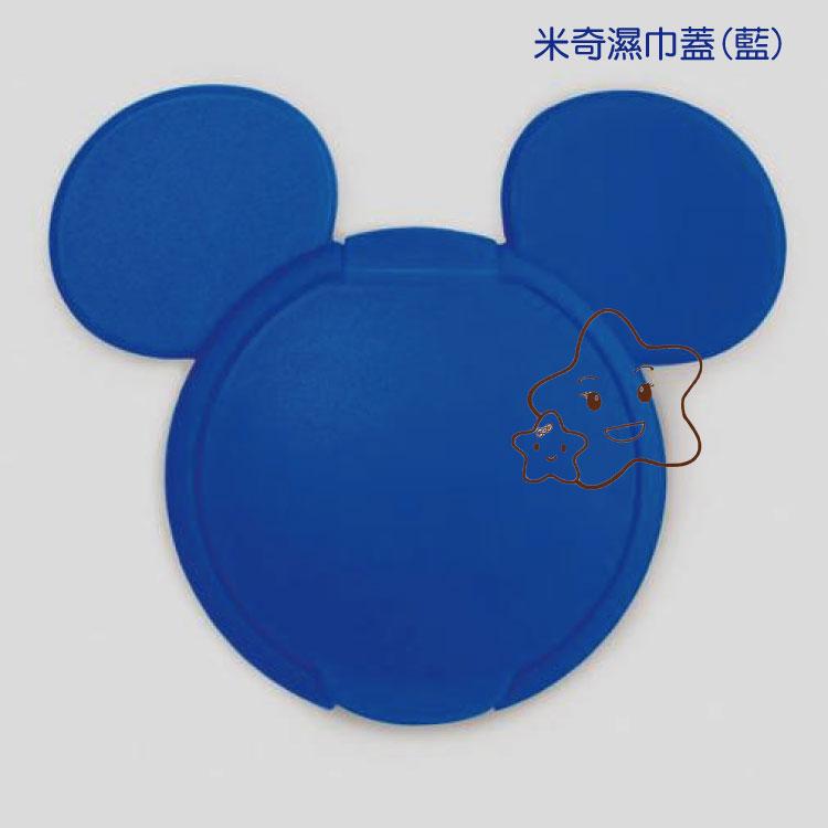 【大成婦嬰】日本超人氣 Disney (米奇)系列 重覆黏濕紙巾專用盒蓋(1入) 隨機出貨 3