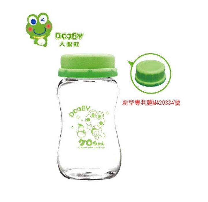 DOOBY 大眼蛙 防爆玻璃寬口母乳儲存瓶