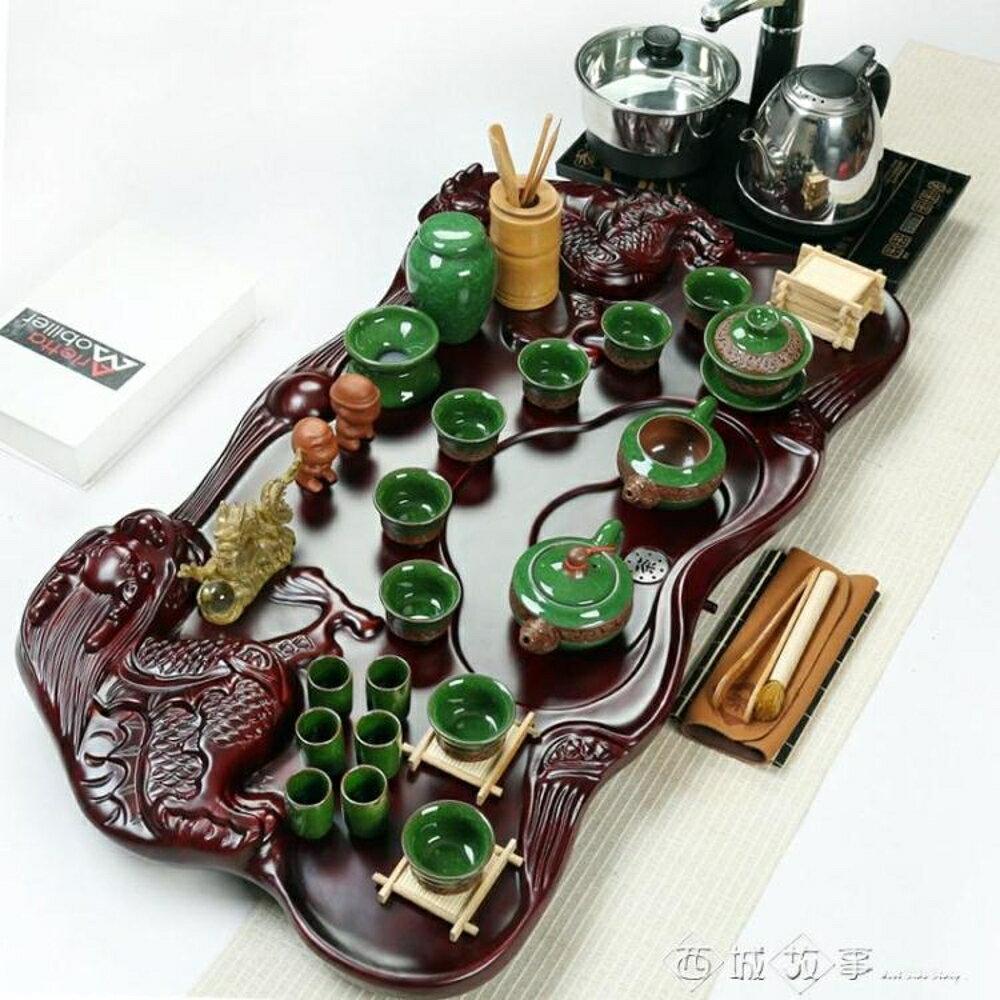 套裝整套紫砂陶瓷冰裂茶具茶盤四合一家用  父親節禮物好選 全館八五折