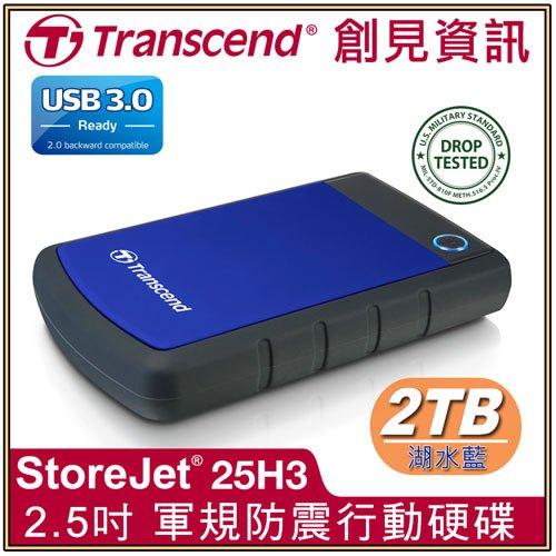 【創見】2.5吋 USB3.0  行動硬碟 (2TB /藍)- TS2TSJ25H3B