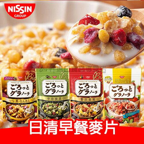 《加軒》日本NISSIN日清綜合穀物燕麥片 500G