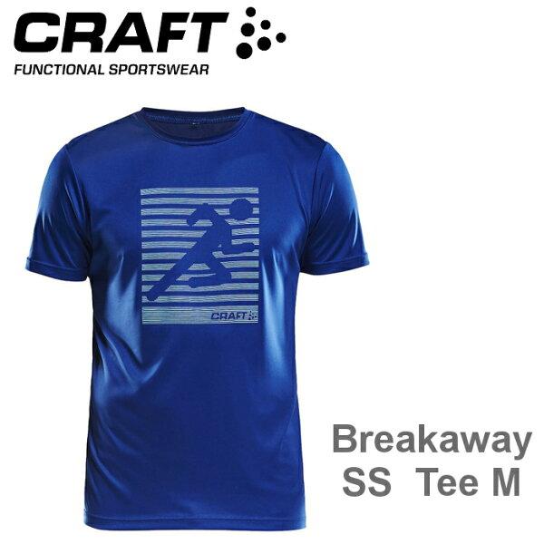 【速捷戶外】瑞典CRAFT1906034男意象圖騰短袖排汗衣(藍),跑步,路跑,登山,排汗衣