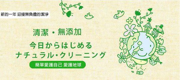 日本 MiYOSHi 環保 無添加 泡沫洗手乳 350ml 7