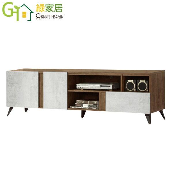 【綠家居】摩丹利時尚6尺木紋雙色電視櫃視聽櫃
