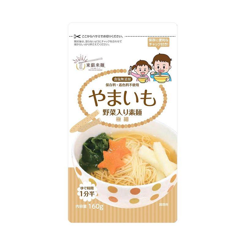 日本東銀來麵 無食鹽寶寶蔬菜細麵160g(山藥)★衛立兒生活館★