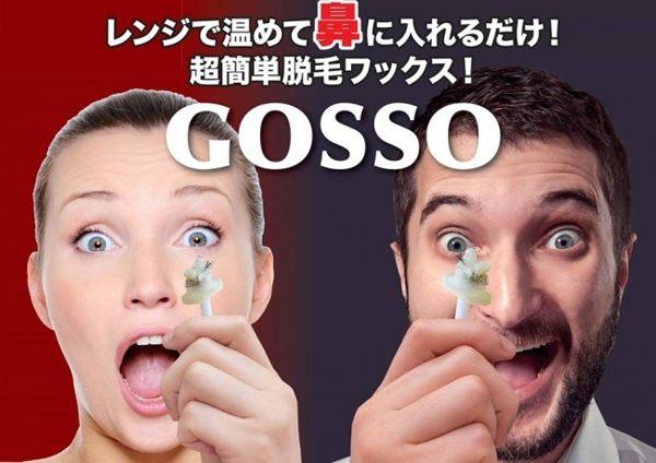 Panasonic 電動修鼻毛機