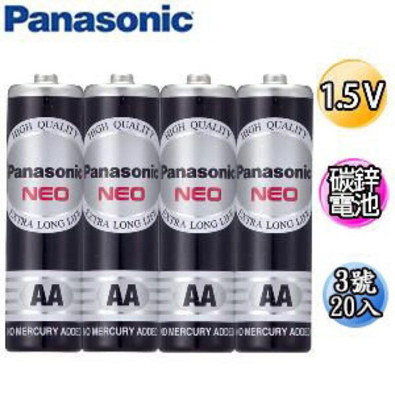 【Panasonic 國際牌】3號電池、黑猛、碳鋅電池AA(4入、20入、60入)