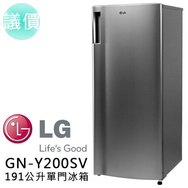 191公升冰箱✦LGGN-Y200SV單門銀色公司貨0利率免運▶隨附免費基本拆箱定位安裝