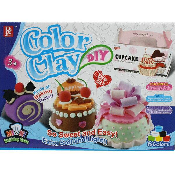 生日蛋糕彩泥組 DIY彩泥黏土童玩 728B-3/一盒入{促99} 主題創意套裝黏土 3D彩泥~CF135681