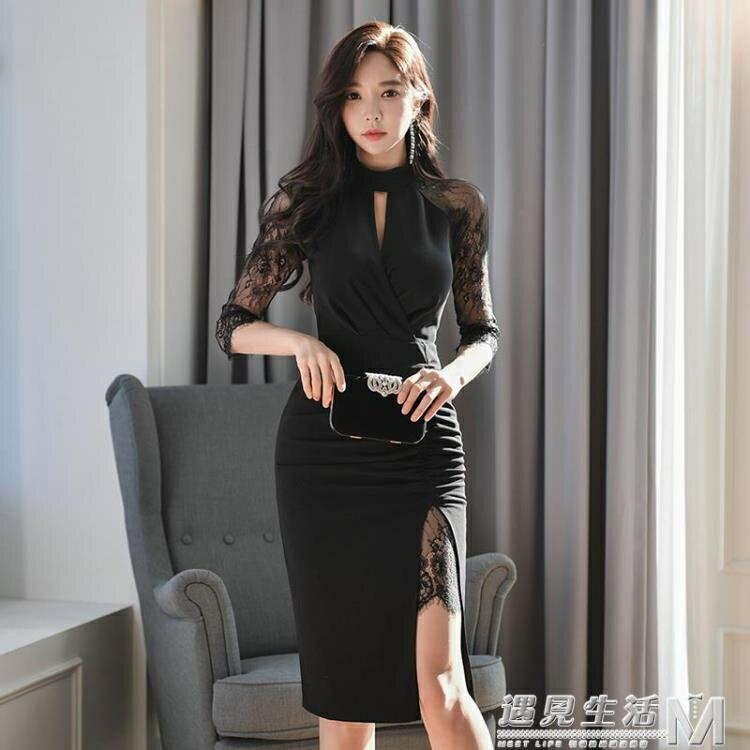 新款韓版OL氣質女人味修身中長款洋氣蕾絲包臀開叉洋裝