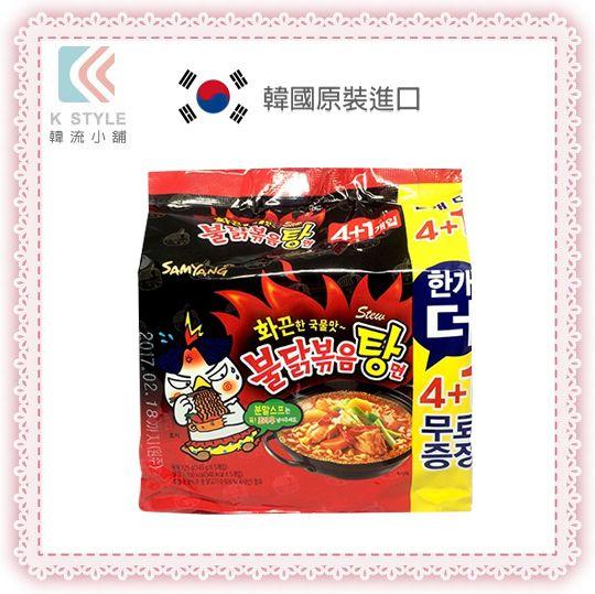 【即期品出清】效期2017.02.22 韓國 火辣雞肉湯麵 5包/袋 辣雞湯麵 辣雞麵