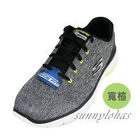 SKECHERS (男) FLEX ADVANTAGE 3.0 寬楦 運動 健走鞋 針織 52957WGYBK 灰 [陽光樂活]-陽光運動館-潮流男裝推薦