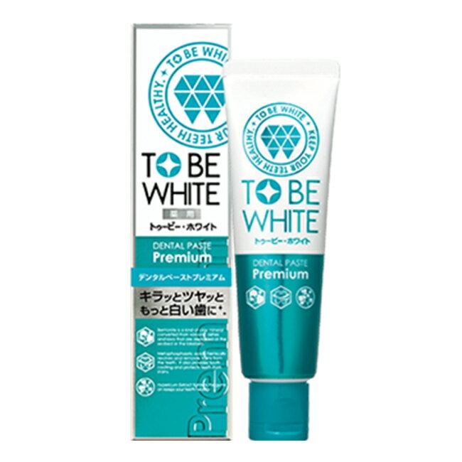 To BE WHITE 2倍瞬白精華清新牙膏  ~日本藥妝必買 ~植物成分 無研磨劑 - 限時優惠好康折扣