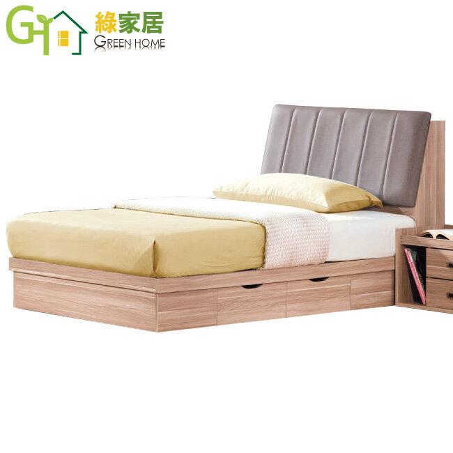 【綠家居】莎蘿 時尚3.5尺皮革單人抽屜床台組合(不含床墊)