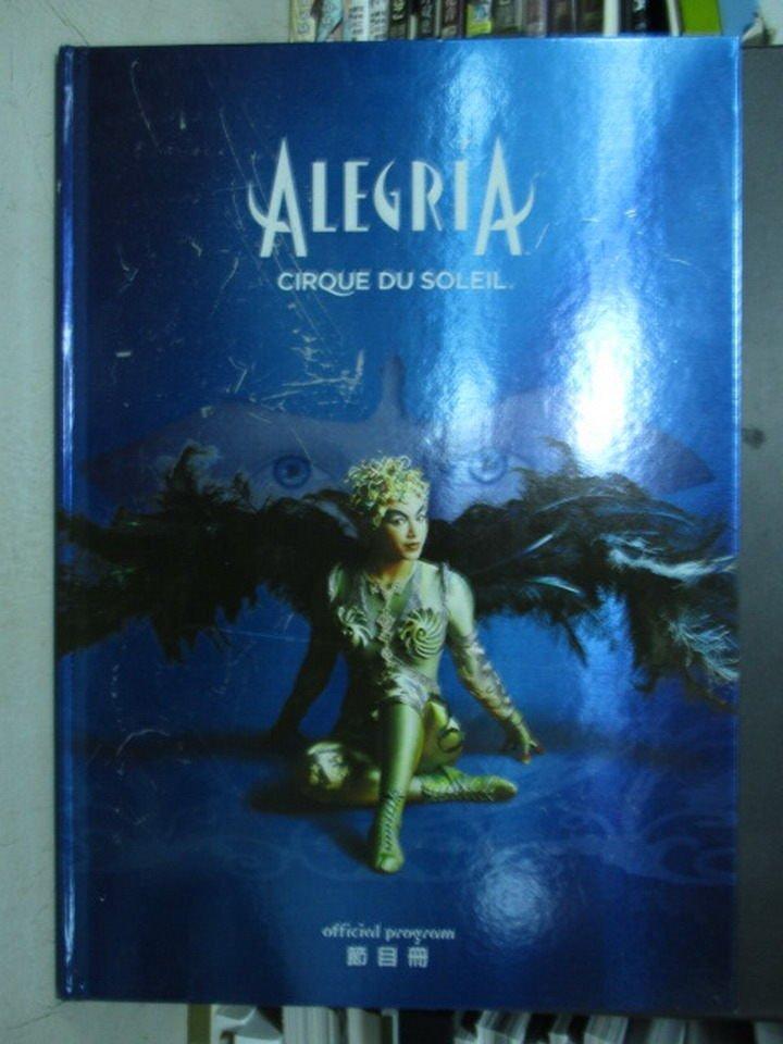 【書寶二手書T9/藝術_XAT】Alegria cirque du Soleil節目冊_2009年_原價500