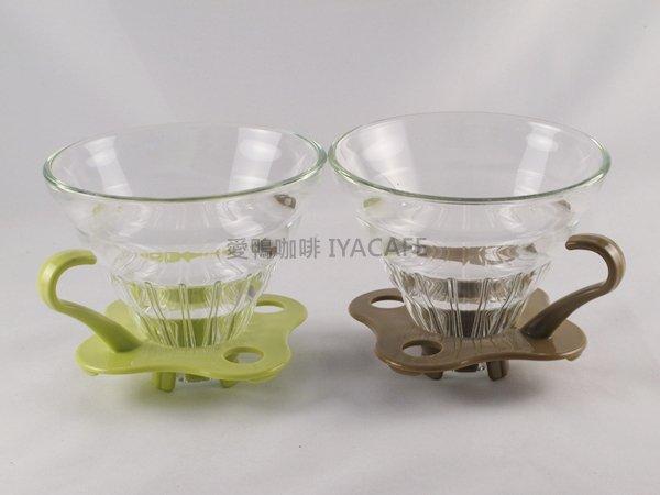 《愛鴨咖啡》條紋 好握 耐熱 錐形 玻璃濾杯 2-4人份 贈濾紙40張