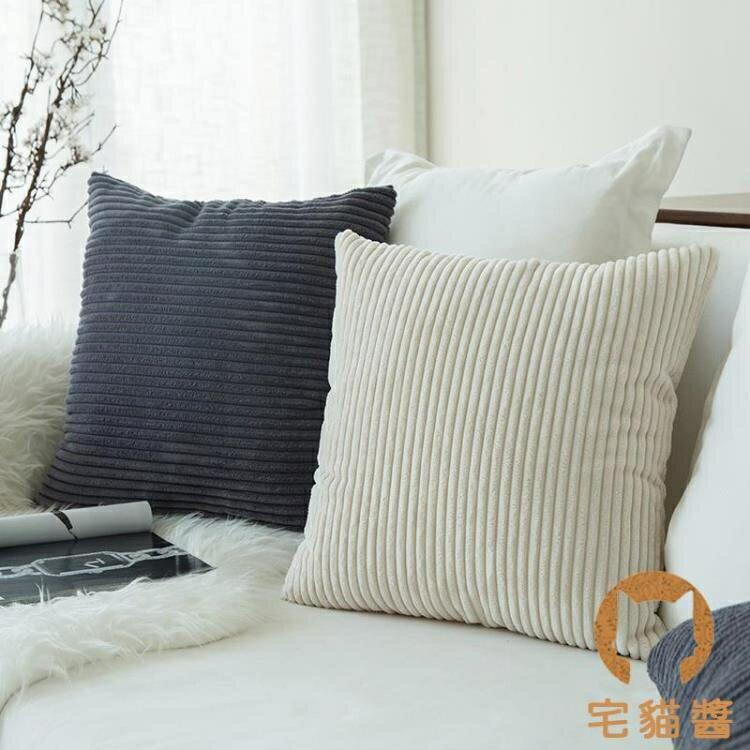 抱枕靠墊臥室靠枕沙發靠背墊腰靠純色條紋抱枕 迎新年狂歡SALE