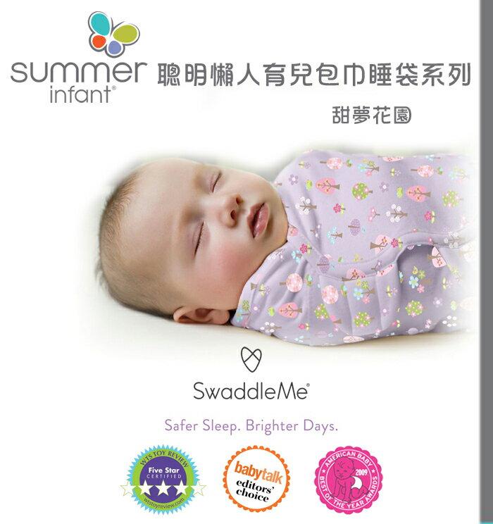 美國 summer 懶人純棉包巾-甜夢花園㊣台灣總代理公司貨