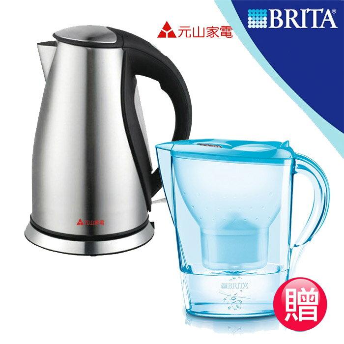 《買就送濾水壼》【元山】不鏽鋼電茶壺YS-527EP_MR24B