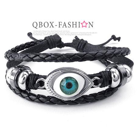 ~ QBOX ~FASHION 飾品~W10024615~精緻 眼球多層次環扣合金皮革手鍊