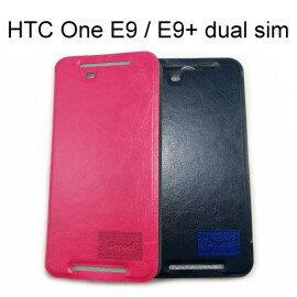 【Dapad】方標隱扣皮套HTCOneE9E9+dualsim(E9Plus)