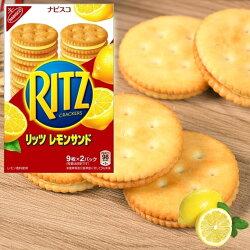 【NABISCO】RITZ麗滋 經典香濃檸檬夾心餅乾18枚入 160g リッツ レモンサンド 日本進口零食