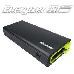 【勁量 Energizer】勁量行動電源  Energizer  UE15001 行動電源15000mAh