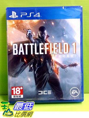 (現金價) PS4 戰地風雲 1 Battlefield 1 亞版中文版