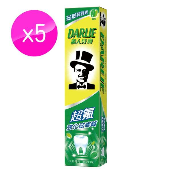 黑人超氟牙膏175g*5入組