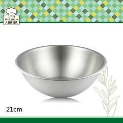 斑馬牌不銹鋼多用途打蛋碗洗米盆21cm/2.0L料理湯鍋火鍋-大廚師百貨
