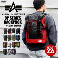 日本ALPHA阿爾法/機能背包/防水/多功能夾層/alpha-0473200。共6色-日本必買 代購/日本樂天代購 (7452*1.1)-日本樂天直送館-日本商品推薦