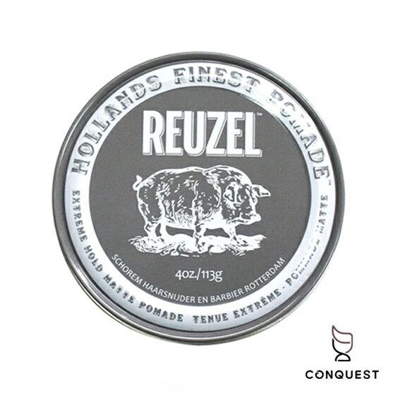 【 CONQUEST 】Reuzel 灰豬 Extreme Hold Matte Pomade 水洗式髮油 4oz / 113g