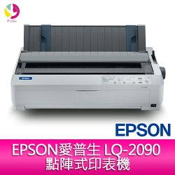 ★下單最高16倍點數送★  分期0利率  EPSON愛普生 LQ-2090 點陣式印表機